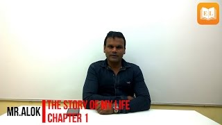 The Story Of My Life By Helen Keller | Chapter 1