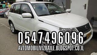 Продажа подержанные авто в Израиле, Внедорожник Suzuki Grand Vitara