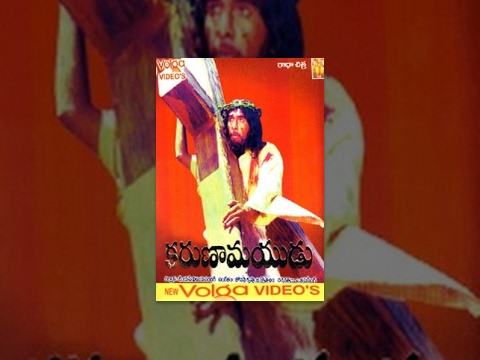 Karunamayudu Full Length Telugu Movie || Volga Video