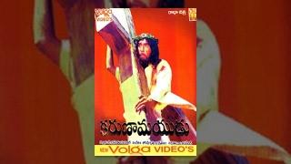 Karunamayudu Full Length Telugu Movie    Volga Video