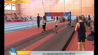 Лаборатория спорта: прыжки с шестом