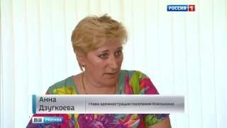 Жители двух домов в Кокошкино остались без коммунальных услуг