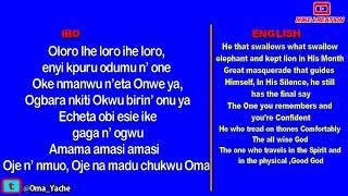 Prospa Ochimana Ekwueme ft  Osinachi Lyrics Video by MIKE kREATION