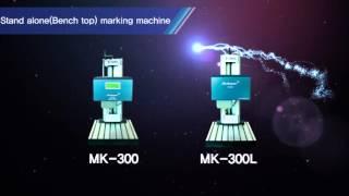 제일엠텍(주) 도트핀 마킹 동영상  Marksman D…