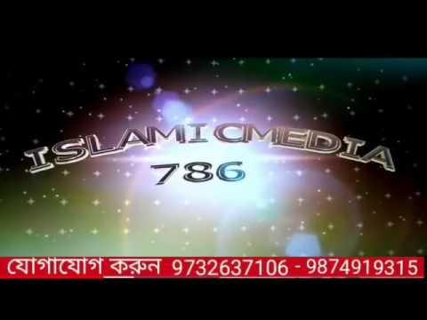 সুরাইয়া পারভিন নতুন বাংলা গজল || Suraiya Parvin New Bangla Gojol