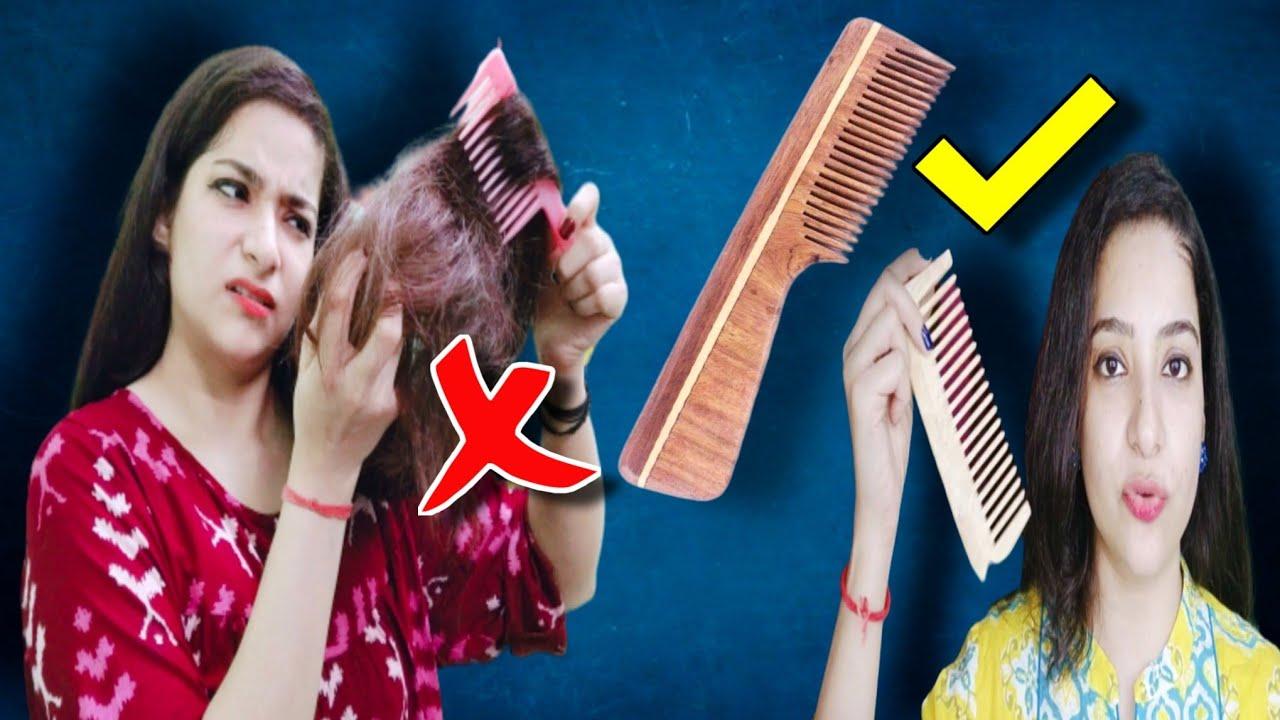 आपकी कंघी की 10 बातें जो आज से पहले किसी ने नही बताई होंगी || Why wooden comb are necessary to use