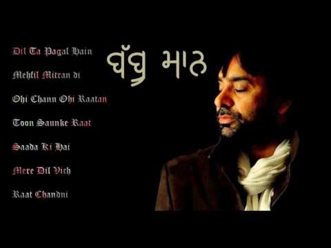 Best Of Babbu Maan | Audio Jukebox | Latest Punjabi Songs Collection