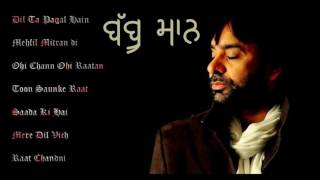 Video Best of Babbu Maan | Audio Jukebox | Latest Punjabi Songs Collection download MP3, 3GP, MP4, WEBM, AVI, FLV Juli 2018
