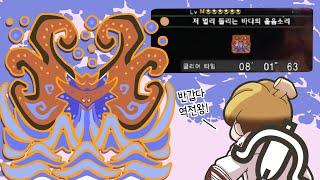 """【MHWI】 [8'01""""63] 역전왕 …"""