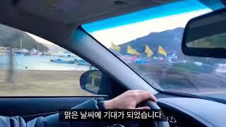 통영 통영케이블카 미래사 한려해상케이블카 한려해상국립공…