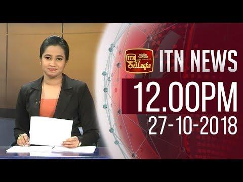 ITN News 2018-10-27 | 12.00 PM