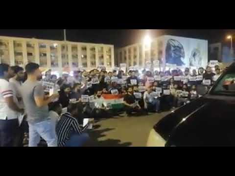 Caa Protest In Dubai Nrc Protest In Dubai Protest In Dubai Protestdubai Abudhabi Nrc Protest Youtube