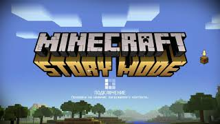 Видеоурок| Где скачать Minecraft Story? [1-8 EP.]
