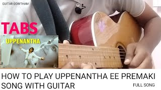 HOW TO PLAY UPPENANTHA EE PREMAKI SONG WITH GUITAR FROM (ARYA)-2