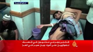 فيديو.. قتلى وجرحى فى قصف للحوثيين على تعز