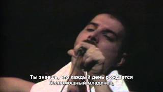 Download Queen - Is This The World We Created...? - русские субтитры Mp3 and Videos