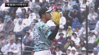 2019年7月7日 千葉ロッテ対埼玉西武 試合ダイジェスト