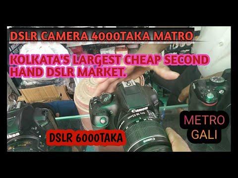    KOLKATA'S BIGGEST CHEAP SECOND HAND  DSLR MARKET   METRO GALI Full  VIDEO 🎥