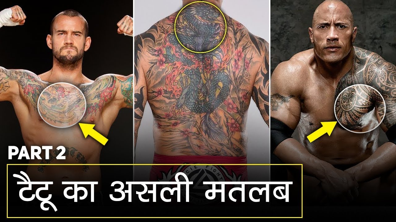 5 Wwe Superstar Tattoos Their Hidden Meanings Youtube
