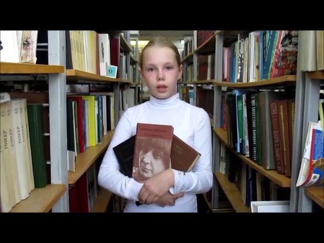 Изображение предпросмотра прочтения – «Школьники моего класса» читают произведение «У кроватки» М.И.Цветаевой