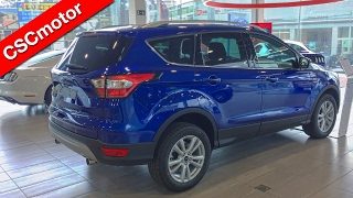 Ford Kuga / Escape - 2017 | Revisión rápida