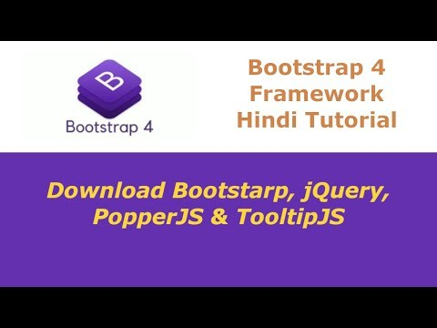 Bootstrap 4 Framework Tutorial - 2 - Download Bootstrap, jQuery, PopperJS & TooltipJS - Hindi thumbnail