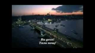 Tarkan Bu Gece İstanbul