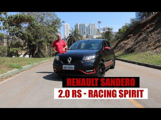 Teste Renault Sandero RS 2.0, por Emilio Camanzi