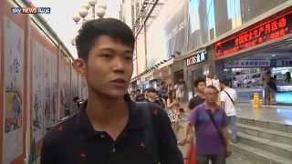الصين.. انتشار لهواتف آيفون مقلدة