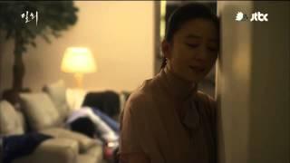 Video Secret Love Affair 밀회 Script: Episode14 - The Madhouse [Eng Subs] 4/6 download MP3, 3GP, MP4, WEBM, AVI, FLV Januari 2018