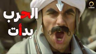 الكبير بدء الحرب على المطاريد شوف فزاع بيعمل ايه ؟! | هتموت من الضحك 😂