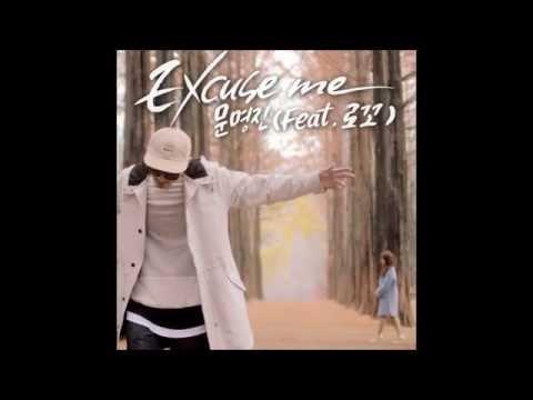 Moon Myung Jin - Excuse Me (Feat. Loco 로꼬) [Lyrics-Eng/Rom]