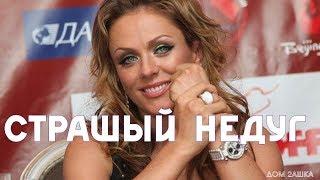Началова выдвинула ультиматум Малышевой. Новости про знаменитостей.