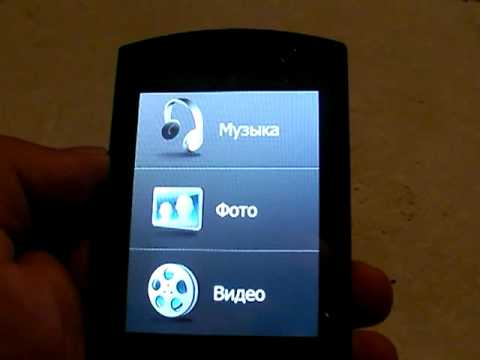Windows Mobile 6.1 для HTC Touch Cruise