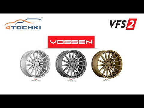 VFS2 Silver Polished