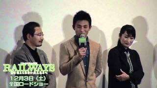 2011年12月3日(土)全国ロードショー 42年勤めた富山地方鉄道を...