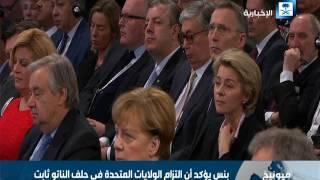 بنس يؤكد أن التزام الولايات المتحدة في حلف الناتو ثابت