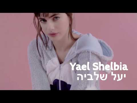 Yael Shelbia | Israeli Orthodox Jewish teenage social media star | models Israel women models