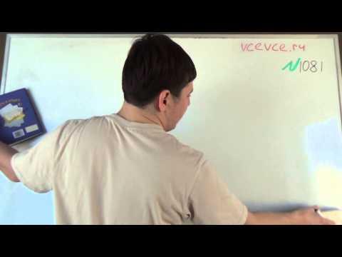 Задача №478. Математика 6 класс Виленкин.из YouTube · Длительность: 29 мин17 с
