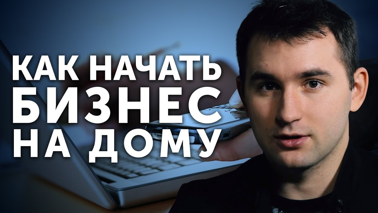 Яндекс директ бизнес молодость скачать торрент прорекламировать книгу тарас бульба