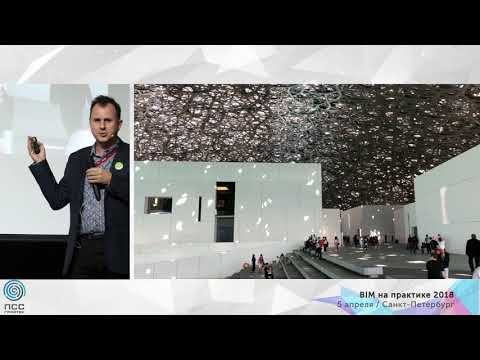 02 Innovating in a Digital Landscape: from BIM Models to Better Project Outcomes (Louvre Abu Dhabi..
