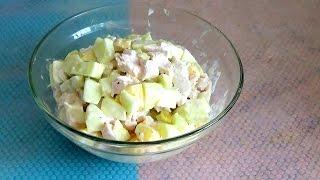 Салат из куриного филе. апельсина и яблока легко, просто.