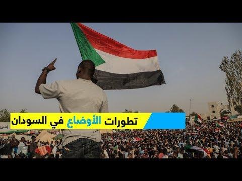 المهدي التسرع الذي قد يدخل السودان في نفق  - نشر قبل 50 دقيقة