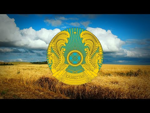 "Republic of Kazakhstan (1991-) National Anthem ""Kazakhstan You Very Nice Place"""