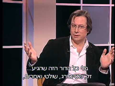 אינטרמצו עם אריק - כוכב David Stern, son Of Isaac Stern