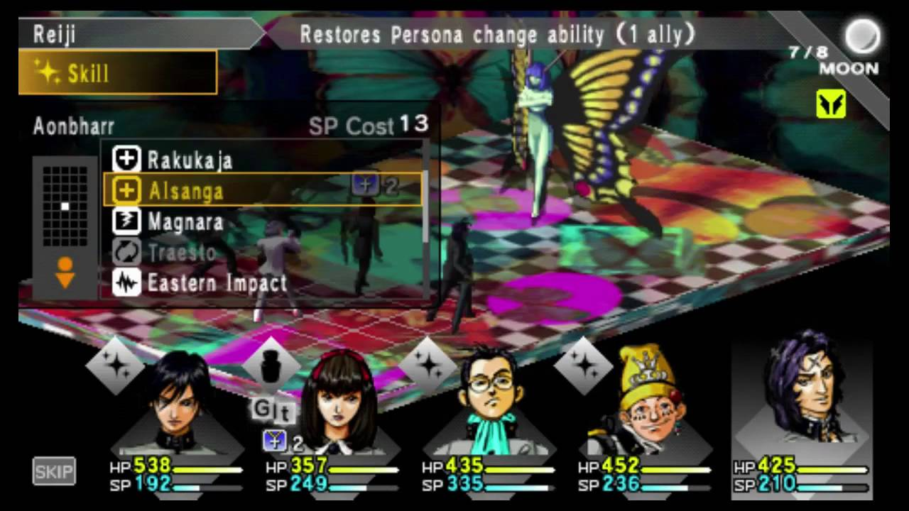 how to change difficulty persona 5