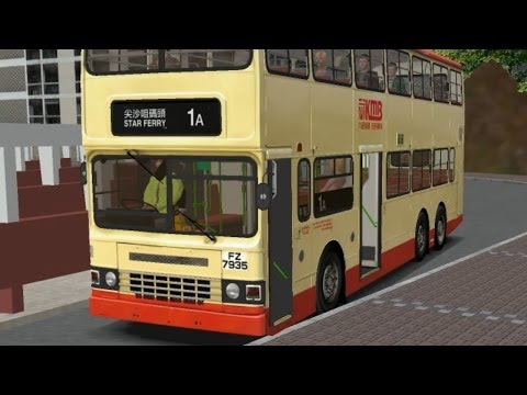 OMSI Bus Sim: Driving to Star Ferry in Hong Kong