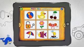 """Обзор образовательной игры для iPad """"Рисование и раскраска"""""""