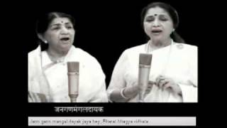 Indian National Anthem with subtitles in Hindi and English