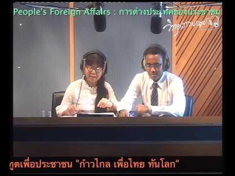saranrom radio AM1575 kHz: เรียนภาษาเมียนมากันเถอะ [31-05-2559]